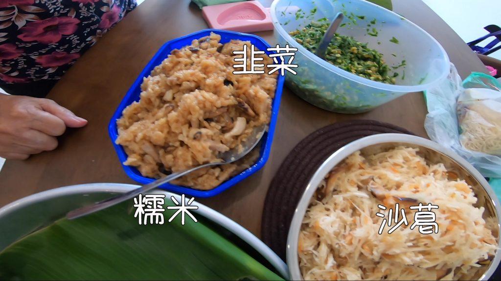 红桃粿制作过程