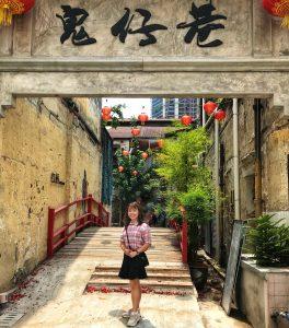 吉隆坡鬼仔巷