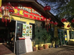 Tang Lung Seafood Restaurant