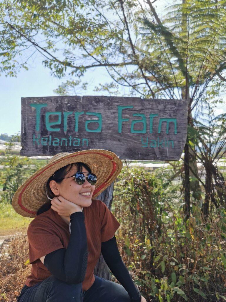 和平农场 Terra Farm